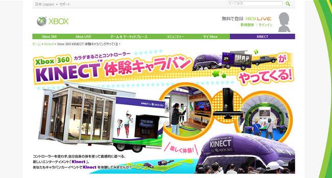 20110806001.jpg